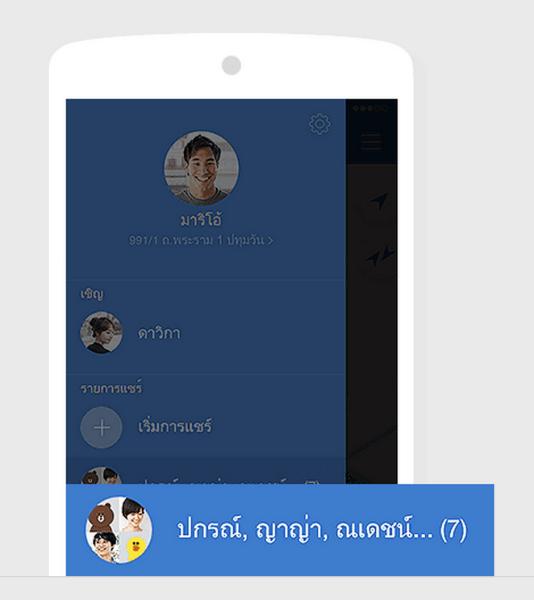 line_here3