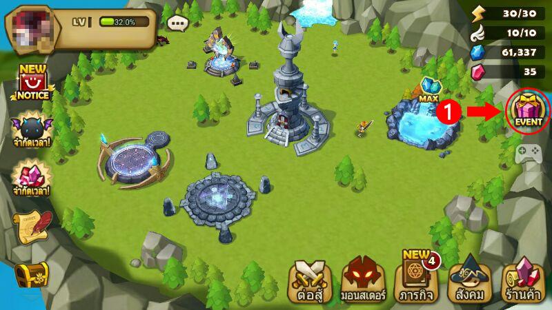 Geeeks-Play-App_Gift-Code_Summoners-War_HowToRedeem_1
