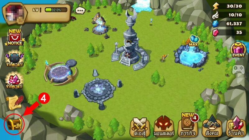 Geeeks-Play-App_Gift-Code_Summoners-War_HowToRedeem_4