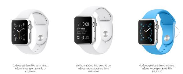 apple-watch-2.