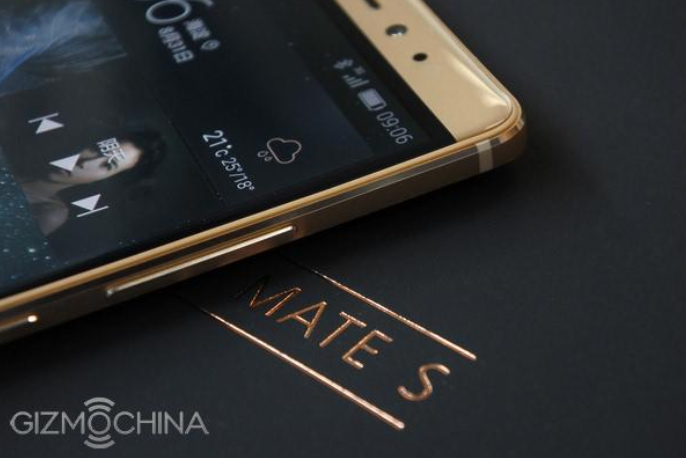 Images-of-the-Huawei-Mate-S-1