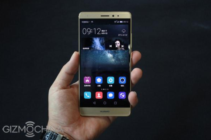 Images-of-the-Huawei-Mate-S
