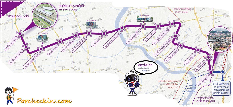 แผนที่รถไฟฟ้าสายสีม่วง