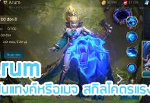 Arum001