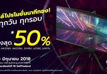 03 Dell - Commart Joy 2018