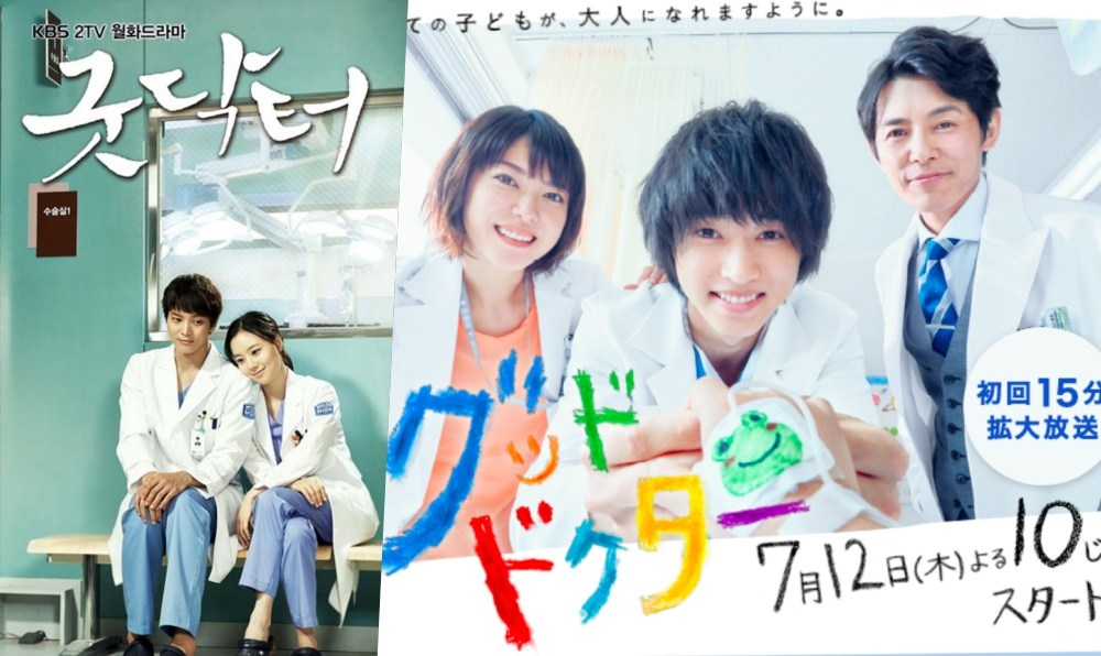 good-doctor ญี่ปุ่น