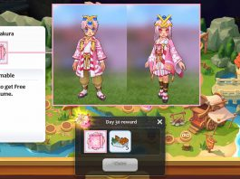 ชุดจากซีรีย์ Sakura Costume rom