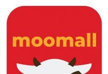 Moomall (มูมอล)