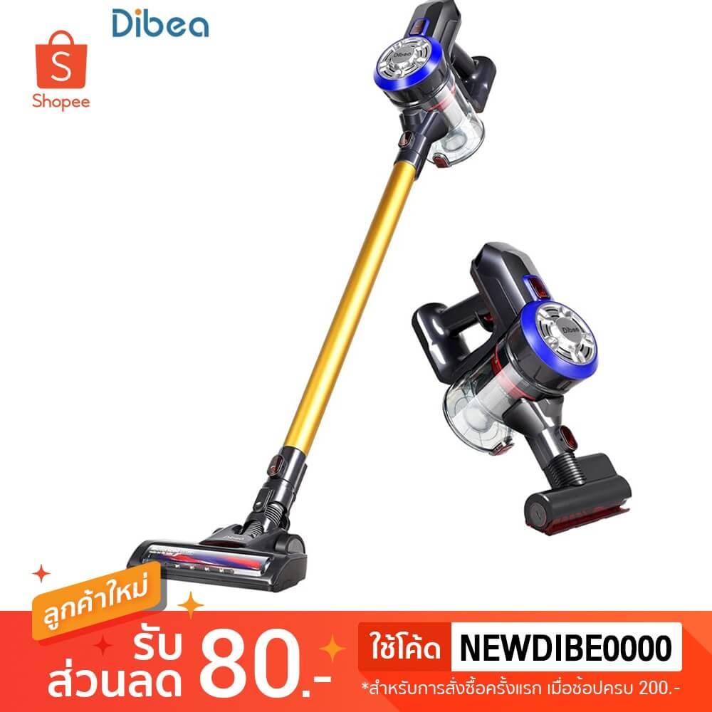 Dibea D18 เครื่องดูดฝุ่น 2 In 1 Handheld Wireless Vacuum เครื่องดูดฝุ่นไร้สาย D18
