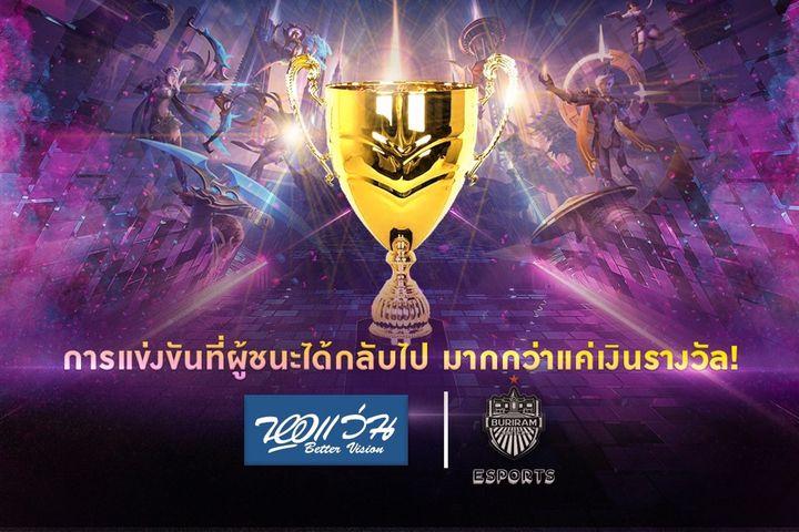 หอแว่น จับมือกับ Buriram United Esports