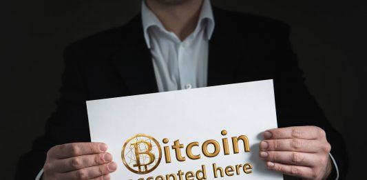 ขั้นตอนการขุด Bitcoin