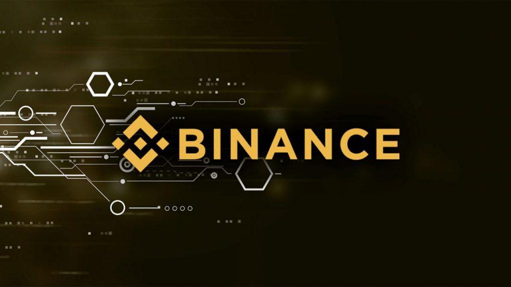 Binance คืออะ