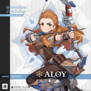 Genshin Impact Alloy