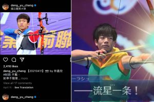 Olympic Game Tokyo 2020 Hi-light - 3