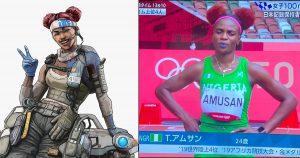 Olympic Game Tokyo 2020 Hi-light - 4